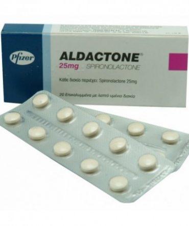 Aldactone 25mg